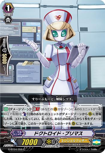 医疗机器人·普利玛斯